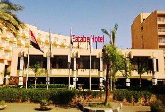 etabe-hotel-luxor-egypt.jpg