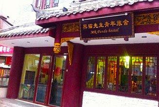 mr-panda-guesthouse-chengdu.jpg