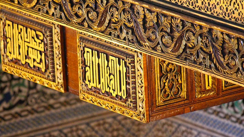ornate-woodwork-morocco.jpg