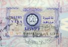 Changes to Egypt visa fees
