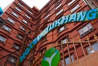 yukhang-hotel-kathmandu.jpg